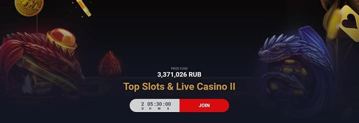 5plusbet Casino Promotion